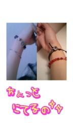 岡 梨紗子 公式ブログ/購入品そのいち 画像3