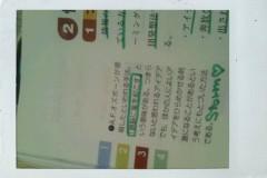 岡 梨紗子 公式ブログ/なうっ。 画像3