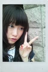 岡 梨紗子 公式ブログ/嵐コンサート初日れぽ 画像1