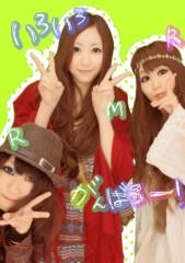 岡 梨紗子 公式ブログ/旭川station 画像3