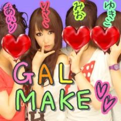 岡 梨紗子 公式ブログ/ぎゃるになる(笑) 画像2