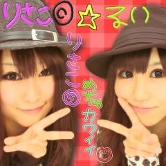 岡 梨紗子 公式ブログ/ラスト 画像1