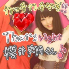 岡 梨紗子 公式ブログ/6位 画像2
