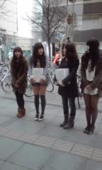 岡 梨紗子 公式ブログ/募金 画像3
