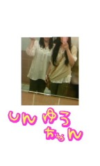岡 梨紗子 公式ブログ/私服 画像2