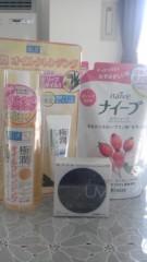 岡 梨紗子 公式ブログ/購入品 画像1