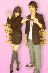 岡 梨紗子 公式ブログ/更新なう〜 画像1