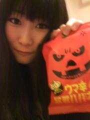 岡 梨紗子 公式ブログ/ハバ!! 画像1