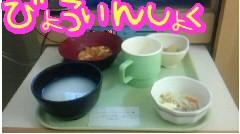 岡 梨紗子 公式ブログ/2日ぶりの食事 画像1