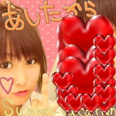 岡 梨紗子 公式ブログ/記録すとっぷ 画像2