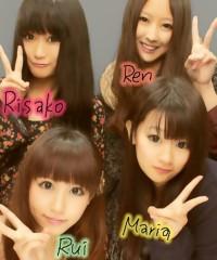 岡 梨紗子 公式ブログ/カイロは偉大。 画像3