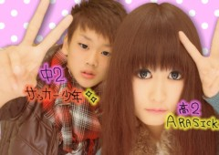 岡 梨紗子 公式ブログ/あと3つなり 画像2