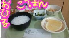 岡 梨紗子 公式ブログ/うまぃぃぃ 画像1