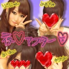 岡 梨紗子 公式ブログ/ぎゃるになる(笑) 画像1