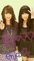 岡 梨紗子 公式ブログ/おやすみ 画像2