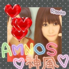 岡 梨紗子 公式ブログ/ごめんね 画像1