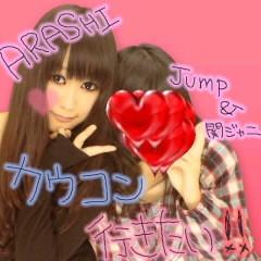 岡 梨紗子 公式ブログ/りんご 画像2