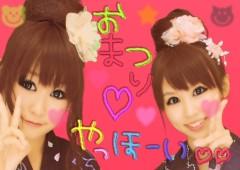 岡 梨紗子 公式ブログ/ただいまあ! 画像2