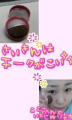 岡 梨紗子 公式ブログ/最新オカリめいくそのに 画像1