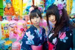 岡 梨紗子 公式ブログ/セトリ(*´∇`*) 画像2