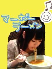 岡 梨紗子 公式ブログ/麻婆 画像1