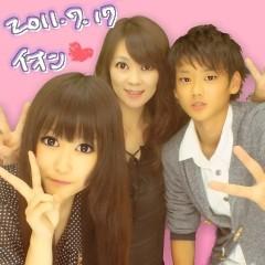 岡 梨紗子 公式ブログ/ぷりくら! 画像2
