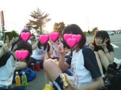 岡 梨紗子 公式ブログ/泣きすぎて頭が痛い 画像1