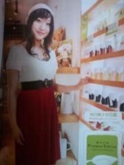 岡 梨紗子 公式ブログ/甘いものが食べたい! 画像1