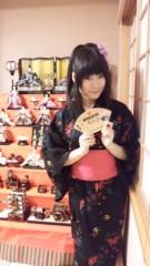 岡 梨紗子 公式ブログ/着物 画像2