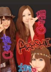 岡 梨紗子 公式ブログ/気をつけ 画像1
