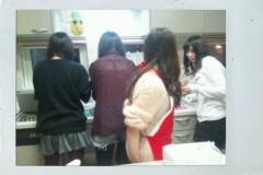 岡 梨紗子 公式ブログ/ホームパーティーinおかり宅。 画像1