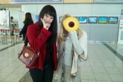 岡 梨紗子 公式ブログ/England☆Japan 画像2