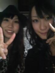 岡 梨紗子 公式ブログ/ぬぁはっ 画像1