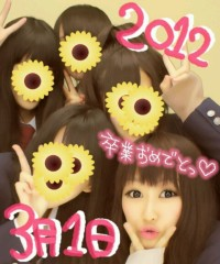 岡 梨紗子 公式ブログ/卒業しました!! 画像2
