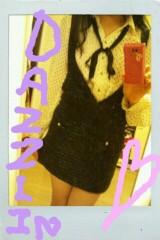 岡 梨紗子 公式ブログ/ボタン付けかーらーの! 画像1