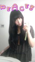 岡 梨紗子 公式ブログ/ちょきりん 画像1
