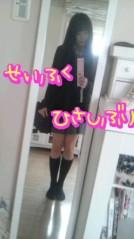 岡 梨紗子 公式ブログ/改め、おつかれ 画像1