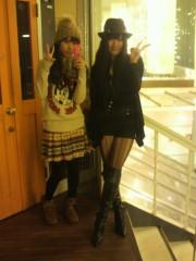 岡 梨紗子 公式ブログ/わざわざありがとう 画像1