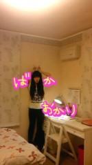 岡 梨紗子 公式ブログ/オカリーを探せ!! 画像1