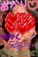 岡 梨紗子 公式ブログ/朝からいっぱい泣いた 画像1