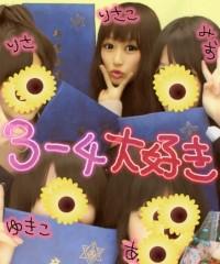 岡 梨紗子 公式ブログ/卒業しました!! 画像3