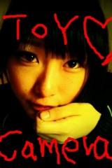 岡 梨紗子 公式ブログ/夏の必需品は? 画像1