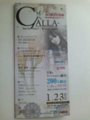 岡 梨紗子 公式ブログ/CALLA 画像1