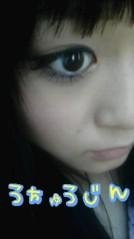 岡 梨紗子 公式ブログ/宇宙人 画像3