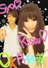 岡 梨紗子 公式ブログ/弟ちゃん 画像1