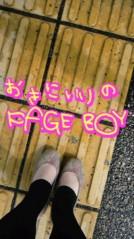 岡 梨紗子 公式ブログ/仕事だよ 画像2