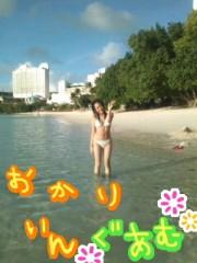 岡 梨紗子 公式ブログ/ありがとうございますっ 画像1