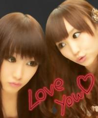 岡 梨紗子 公式ブログ/至福たーいむ!! 画像2