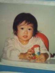 岡 梨紗子 公式ブログ/Baby梨紗子と嵐さん 画像1
