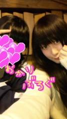 岡 梨紗子 公式ブログ/CARNIVAL 画像1